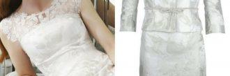 Vestidos Para Bodas de Plata